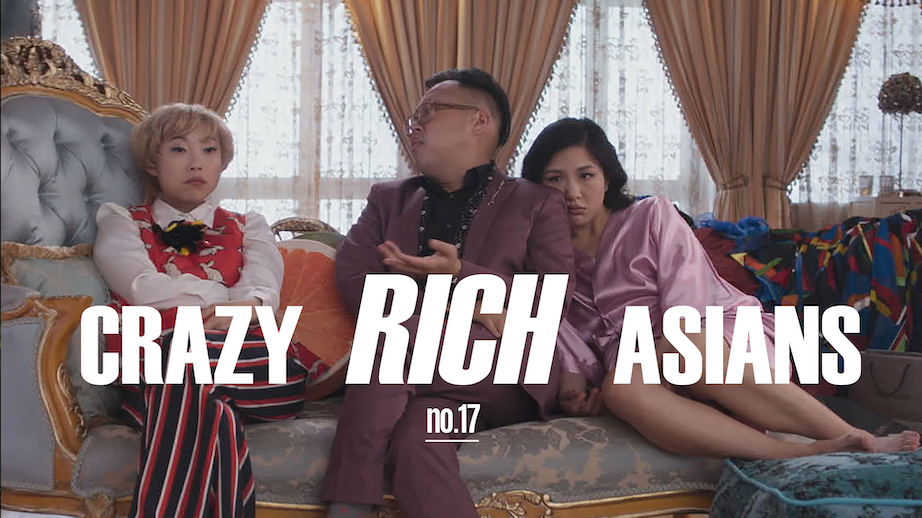 17. Crazy Rich Asians.png